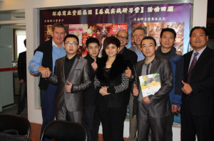 Noel Currie & Chinese Delegates at Shanghai Trade Mission.